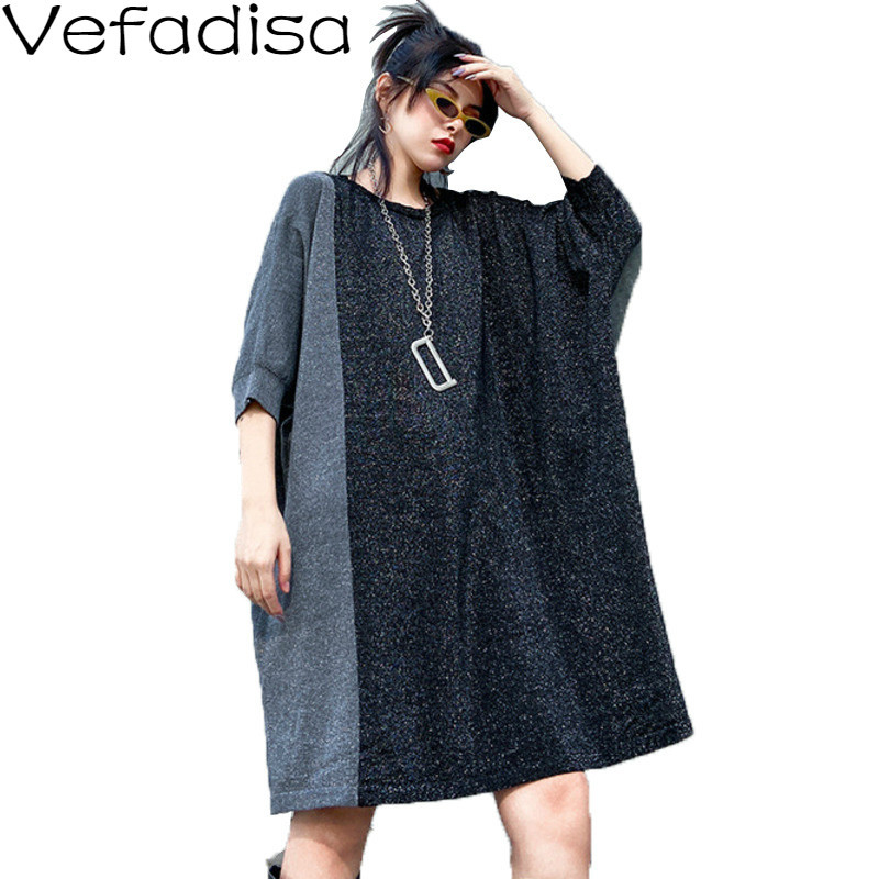 Vefadisa O-Neck Half Sleeve Dress Women  Spring Bright Silk Knitting Dress Hit Color Patchwork Dress Loose Gray QYF1661