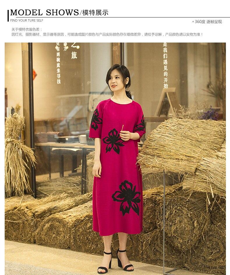 HOT SELLING Miyake fasion fold print half sleeve fashion o-neck straight dress IN STOCK