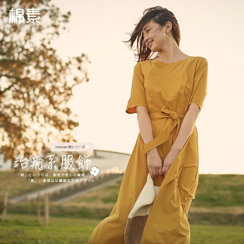 INMAN A line Half Sleeve Woman Mid-Calf Dress Summer Elegant Ladies Dress Woman Girl Causal Long Dress 1
