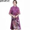 AYUNSUE Vintage Qipao Floral Dress Stand Collar Women Spring Summer Half Sleeve Slim Chiffon Dresses Vestidos Plus Size WXF596