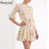 Svoryxiu Runway Designer Autumn Flower Print Mini Dress Women's Fashion Half Sleeve Lace Embroidery Elegant Party Dresses