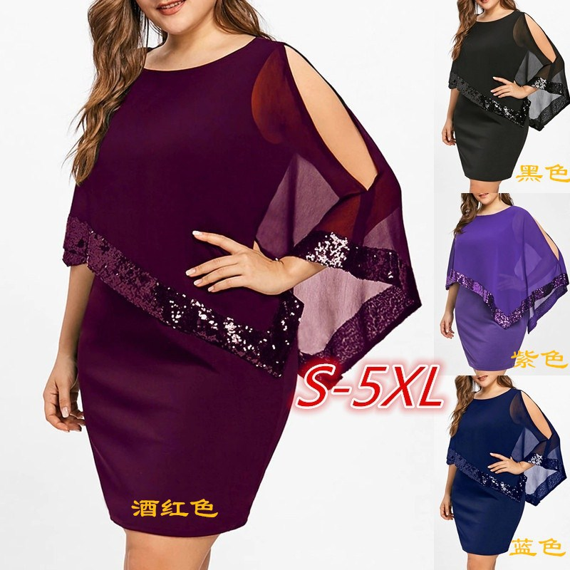 Explosion models irregular sequins stitching large size women's dress women's 8 color 8 yards loose breathable dress sexy dress 1