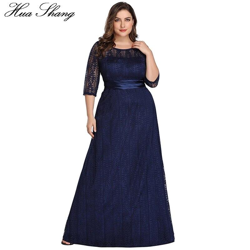 Lace Party Dress Plus Size Women 19 Fashion Female Half Sleeve High Waist Formal Party Dress Floor Length Long Maxi Dresses