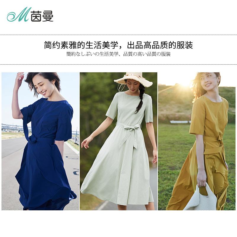 INMAN A line Half Sleeve Woman Mid-Calf Dress Summer Elegant Ladies Dress Woman Girl Causal Long Dress 2