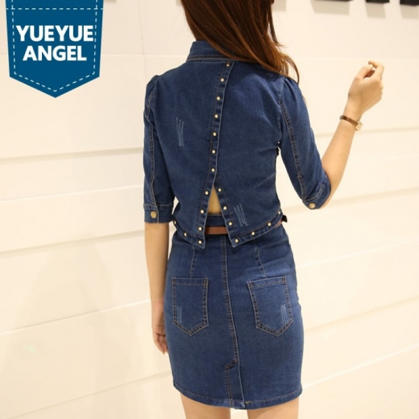 Fashion 19 Spring Rivet Backless Slim Fit Half Sleeve Wrap Denim Dress Women Streetwear Office Lady Belt Short Dress S-2XL