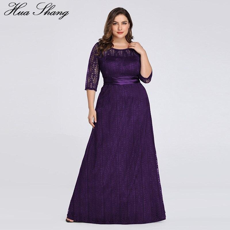 Lace Party Dress Plus Size Women 19 Fashion Female Half Sleeve High Waist Formal Party Dress Floor Length Long Maxi Dresses 2
