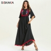 Siskakia Summer 19 Ethnic Women Long Dress Pompom Tassel Floral Embroidery Patchwork Design Maxi Dresses Swing Elegant Black