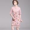 HAMALIEL Pink Lace Floral Pencil Fashion Dress Summer Women Embroidery Half Sleeve Bodycon Slim Dress Elegant Hollow Out Dress