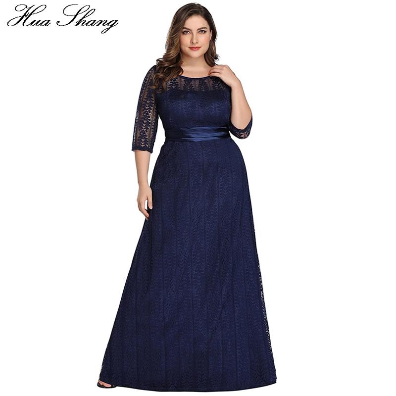 Lace Party Dress Plus Size Women 19 Fashion Female Half Sleeve High Waist Formal Party Dress Floor Length Long Maxi Dresses 1
