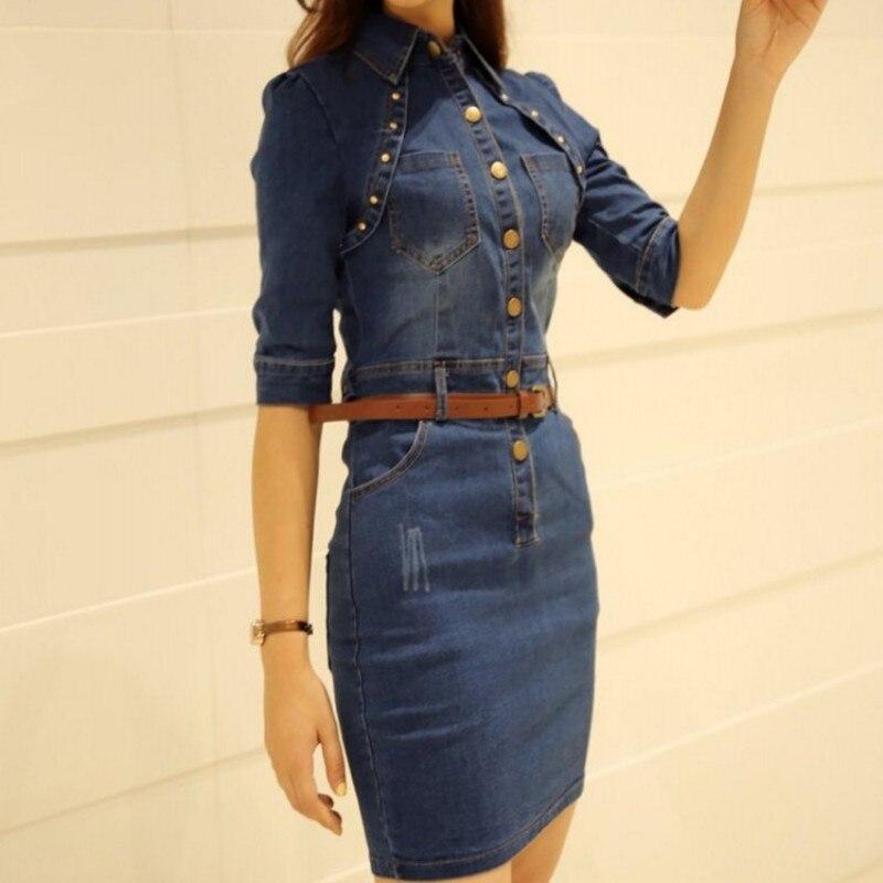 Fashion 19 Spring Rivet Backless Slim Fit Half Sleeve Wrap Denim Dress Women Streetwear Office Lady Belt Short Dress S-2XL 3