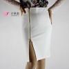 Autumn 18 Elegant High Waist Bodycon Skirt Korean Fashion Zipper Jaderic 4XL Plus Size Women Pencil Skirts Autumn 18 Elegant High Waist Bodycon Skirt Korean Fashion Zipper Work Office Skirt.