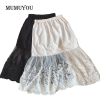 Women Lady Lace Mesh Slip Skirt Knee Length A-Line Floral Underskirt Petticoat Fashion Summer New White Black 904-733