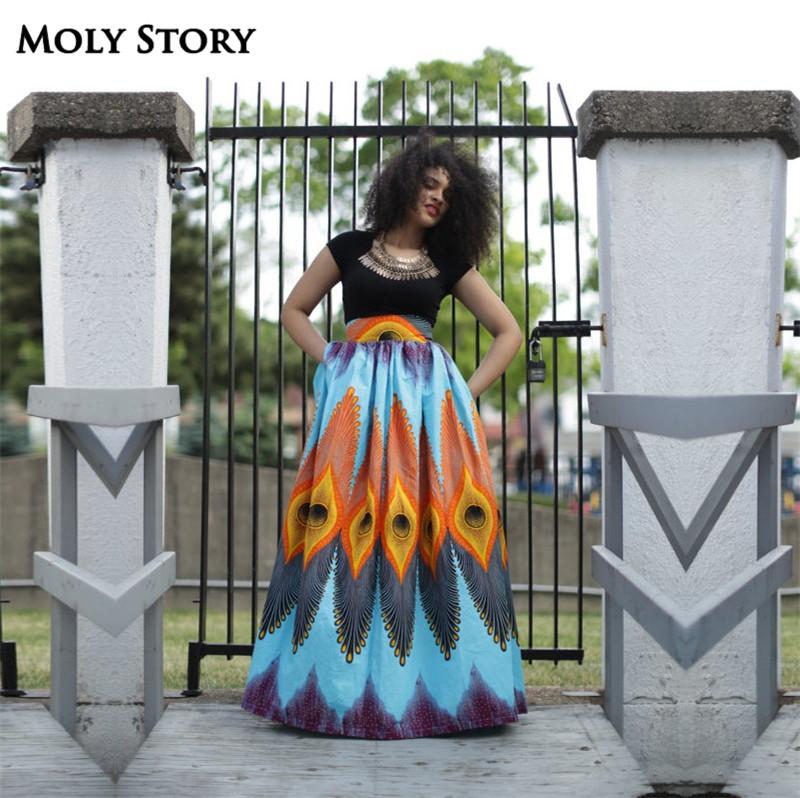 Elegant Pleated Long Skirt Beach Holiday Ethnic Peacock Print Skirt High Waist Maxi Skirts Jupe Longue Femme 1