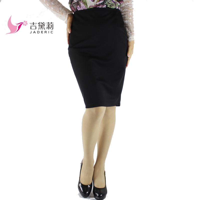 Autumn 4XL Plus Size Slim Sexy Formal Office Skirt Faldas Women High Waist Black White step Pencil Skirt Saias Skirts 18 2