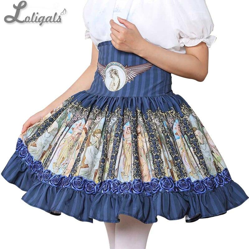 Sweet Mori Girl High Waist Skirt Blue Musha Printed Women's Short Skirt with Ruffles