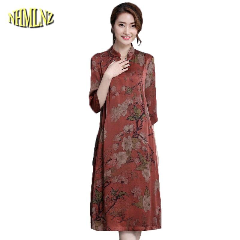 M-4XL Large size Middle-aged Women's Dresses Summer  Elegant Slim Dress Stand neck Half sleeve Printed Dress Vestidos DAN029
