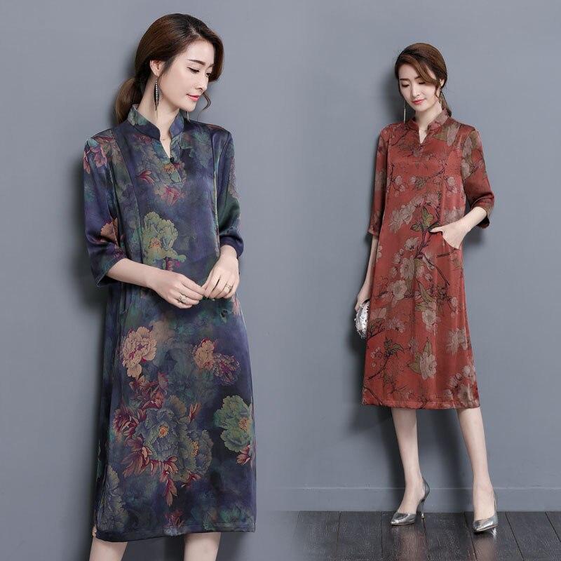 M-4XL Large size Middle-aged Women's Dresses Summer  Elegant Slim Dress Stand neck Half sleeve Printed Dress Vestidos DAN029 2