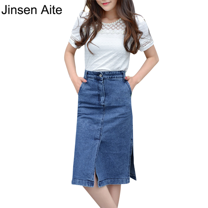 New Arrival Autumn and Summer Women's Sexy Slim Denim Skirts Pencil Jeans Skirt For Women Fashion Style Package Hip Skirt JS346 1