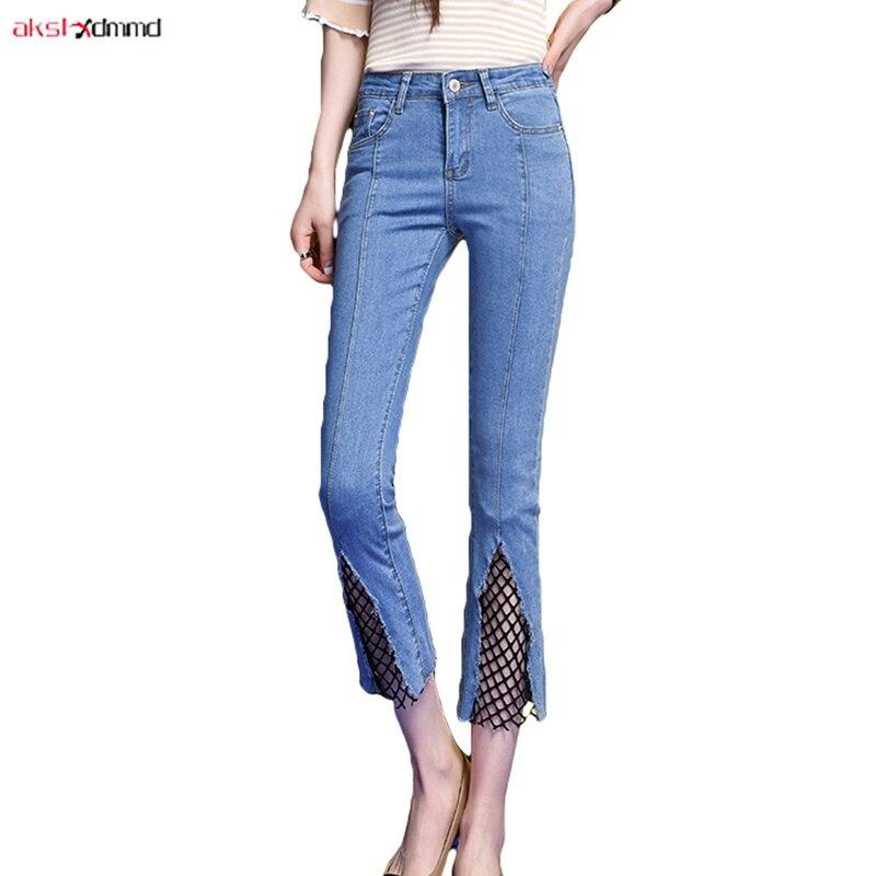 2020 High Waist Jeans Woman Ankle-length Denim Pants Plus Size Women Flare Jeans Blue Black Vintage Pants Baqueros Mujer AC041 2