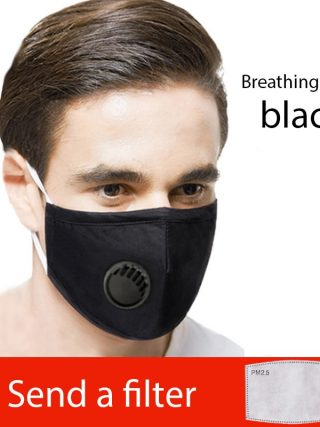 Description This PM2.5 cotton mask is comfortable to wear,the elastic ear band design makes it convenient to wear. Breathable,skin-friendly,the cotton blend fabric makes the mask harmless to face skin. Contains a filter insert Snugly fit face design can provide a better seal Suitable for many occasions to wear. Specification: Material: Cotten blend + Non-woven fabric. Color: Black,blue. Size: 25*15cm. Note There might be a bit color distortions due to different computer resolutions. There might be a slight errors due to different hand measurement. Due to the elastic band's color is random,customer may receive same color product while purchase several products. Package included: 1x Mask. 1x Filter insert.