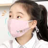 6-10 Y Youngsters Cotton Face Masks Anti-Air pollution Youngsters 6-10 Y Youngsters Cotton Face Masks Anti-Air pollution Youngsters Cartoon Breathable Mouth Masks Adjustable Reuseable Anti-Mud Masks 1 Piece