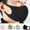 Reusable Mouth Masks Four coloration Washable Dustproof Breathable Tremendous   Reusable Mouth Masks Four coloration Washable Dustproof Breathable Tremendous Tender Style Design Ladies Males Strong Ice Silk Face Masks