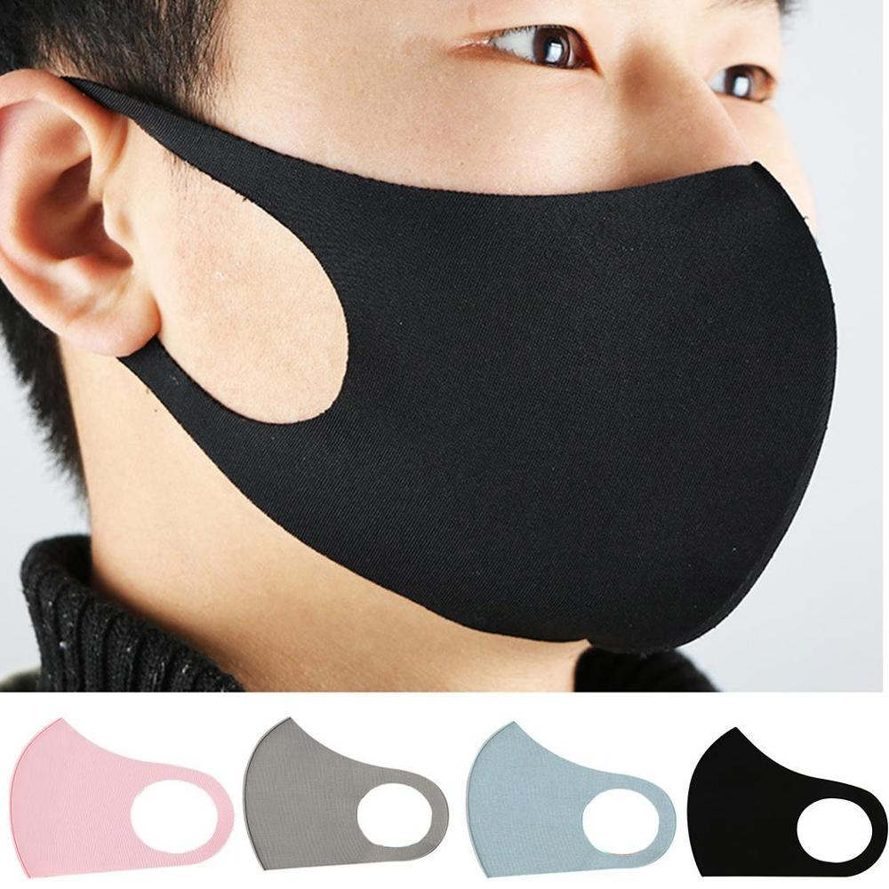 In Stock Reusable Mouth Mask 4 color Washable Dustproof Breathable Super Soft Fashion Design Women Men Solid Ice Silk Face Mask 1