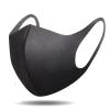 Black Face Masks Breathable Tremendous Smooth Trend Design Washable Mud Proof Black Face Masks Breathable Tremendous Smooth Trend Design Windproof Mouth-muffle Reusable Face Masks