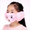 Cute bear Ear protecting youngsters mouth masks Windproof Cute bear Ear protecting youngsters mouth masks Windproof Mouth-muffle anti mud winter masks Kids Anti Haze Flu cotton Face masks