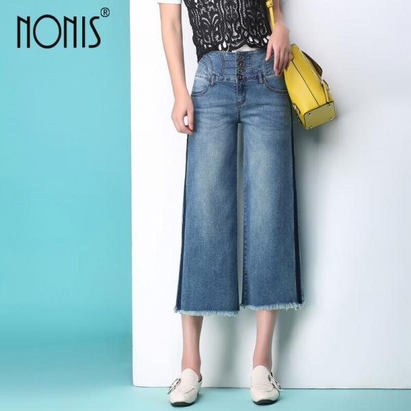 Denims broad leg Straight trousers strech calf-length