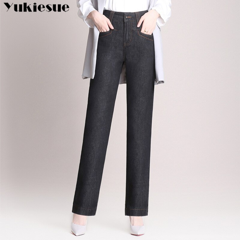 Basic Jeans woman Vintage Mom Fit with High Waist Jeans Femme for Women Washed Blue Denim straight Jeans Classic femalePants 3
