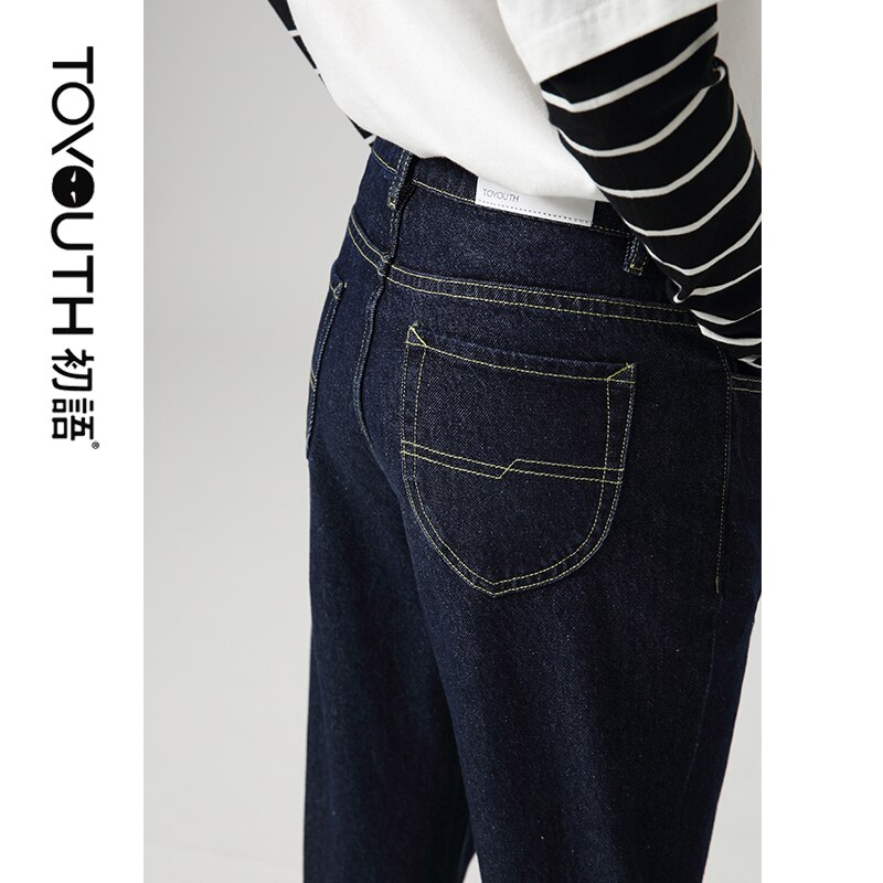 Toyouth Jeans Harem For Women Loose Vintage Harem Straight Jeans Pants High Waist Cotton Jean Female Boyfriend Denim Trousers 2