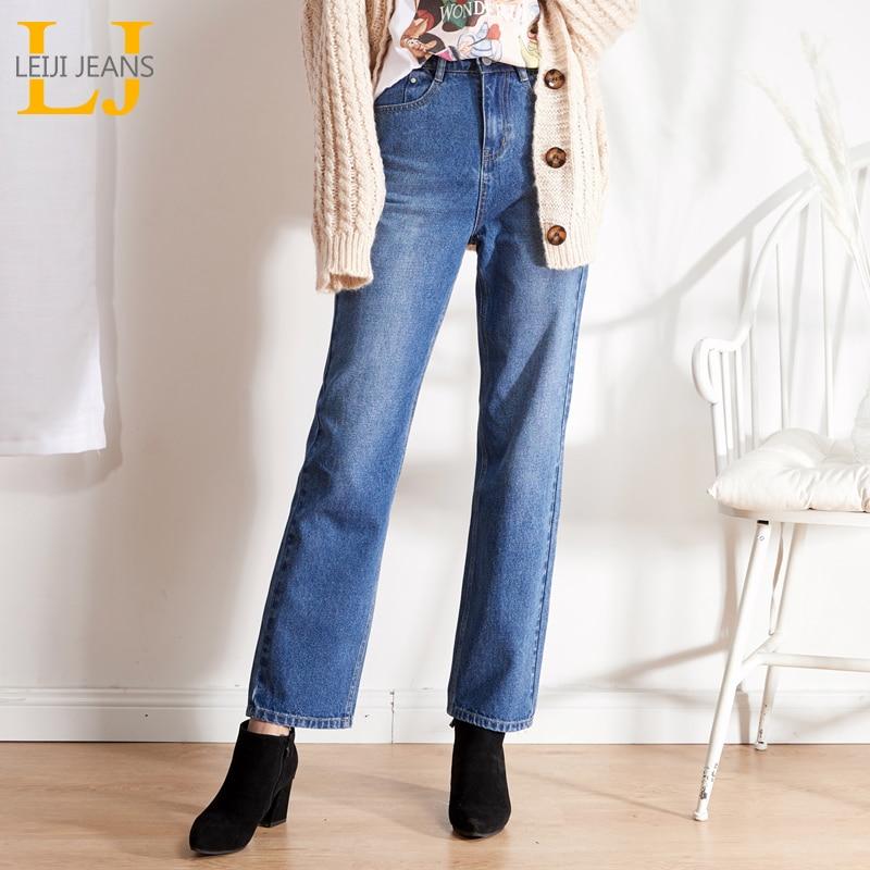 LEIJIJEANS new arrival Large size women's non-elastic high waist straight trousers classic female elegant loose women jeans 9101 1