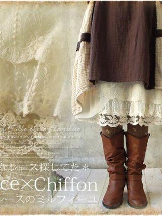 Japanese Retro Ladies Lengthy Skirt Mori Lady