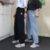 Harajuku fashion ulzzang daisy embroidery denim pants