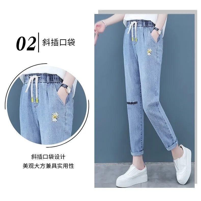 Summer Women Daisy Embroidery Tencel Jeans Elastic High Waist Drawstring Loose Straight Harem Denim Pants Boyfriend Jean Trouser 3