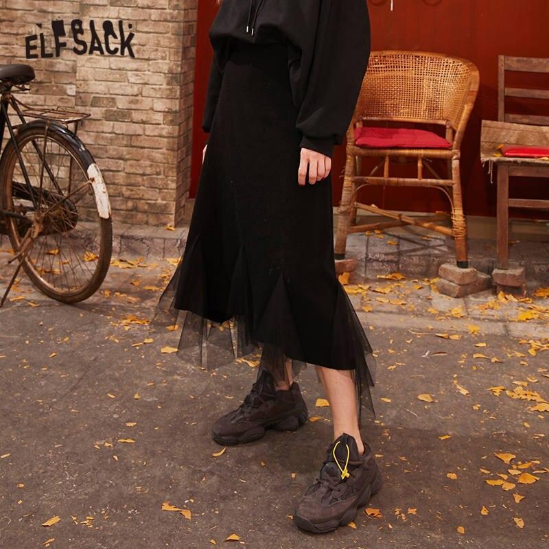 ELFSACK Black Solid Contrast Mesh Casual Women Long Skirts 2020 Spring New Gray Elastic Waist Irregular Hem Female Daily Bottom