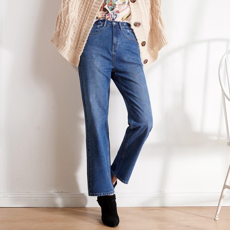 LEIJIJEANS new arrival Large size women's non-elastic high waist straight trousers classic female elegant loose women jeans 9101 4