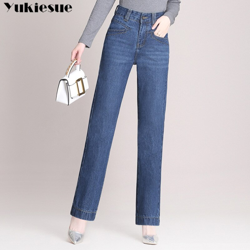 Basic Jeans woman Vintage Mom Fit with High Waist Jeans Femme for Women Washed Blue Denim straight Jeans Classic femalePants 4