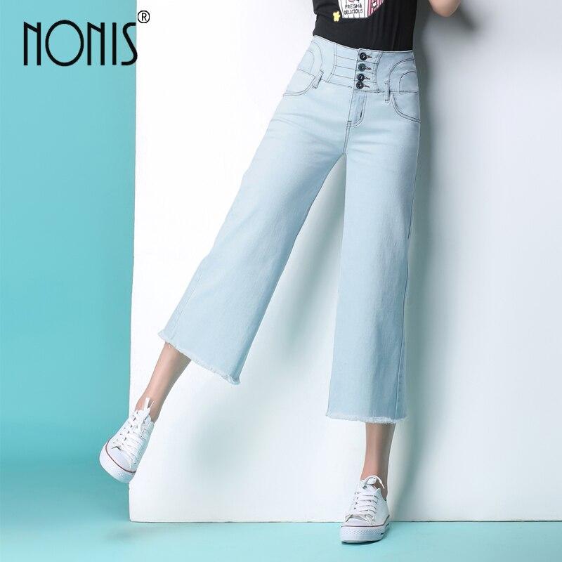 Nonis 2017 new women jeans wide leg Straight trousers strech calf-length pantalon jeans sexy pour femme loose pant 2