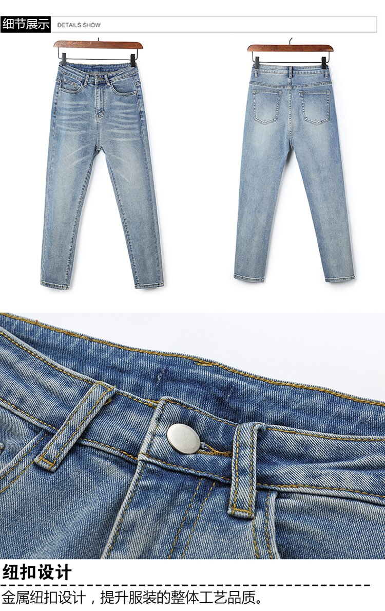 kpop Korean Celebrity same 2020 Light blue Straight jeans women slim stretch nine pants Korean streetwear high waist denim pants 4