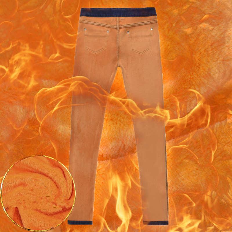 Autumn Winter Plus Velvet Straight Jeans Woman Plus Size Loose Thicken BF Style Black Long Pants Women Denim Jeans Mujer C4977 2