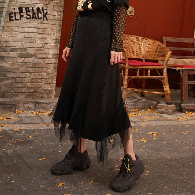 ELFSACK Black Solid Contrast Mesh Casual Women Long Skirts 2020 Spring New Gray Elastic Waist Irregular Hem Female Daily Bottom 2