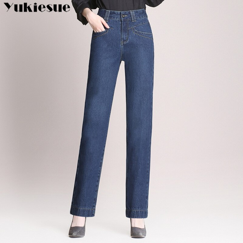 Basic Jeans woman Vintage Mom Fit with High Waist Jeans Femme for Women Washed Blue Denim straight Jeans Classic femalePants 2