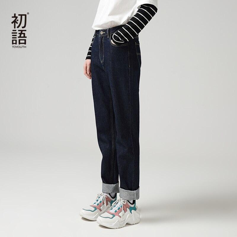 Toyouth Jeans Harem For Women Loose Vintage Harem Straight Jeans Pants High Waist Cotton Jean Female Boyfriend Denim Trousers