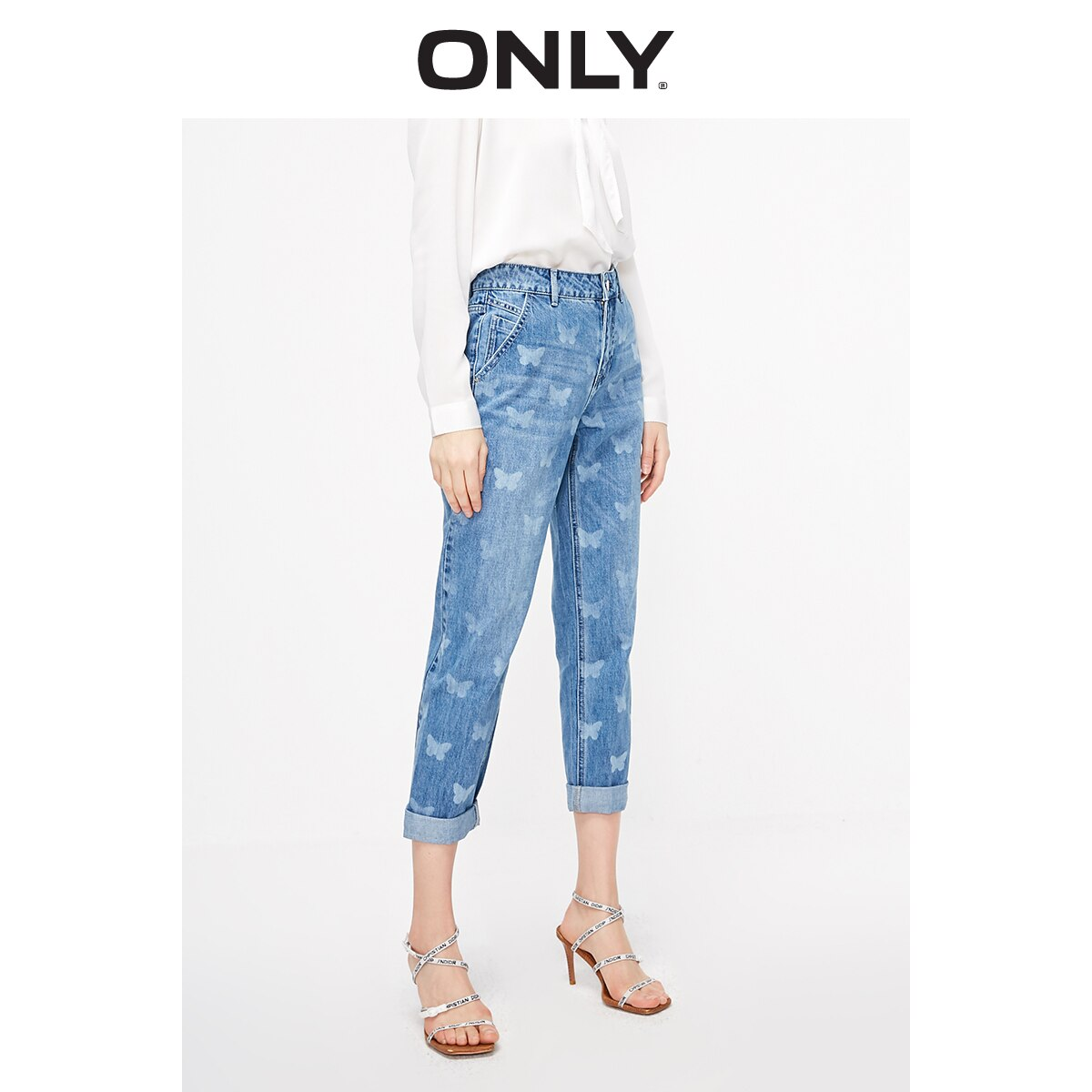 ONLY Women's Loose Straight Fit Low-rise Printed Crop Jeans   119149572