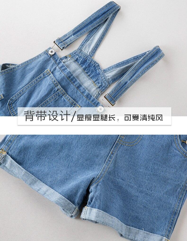 QMGOOD Summer Women Denim Overalls Fashion Playsuit Dungarees High Waist Jumpsuit Girls Short Jeans Blue Shorts Jumpsuits Female 4