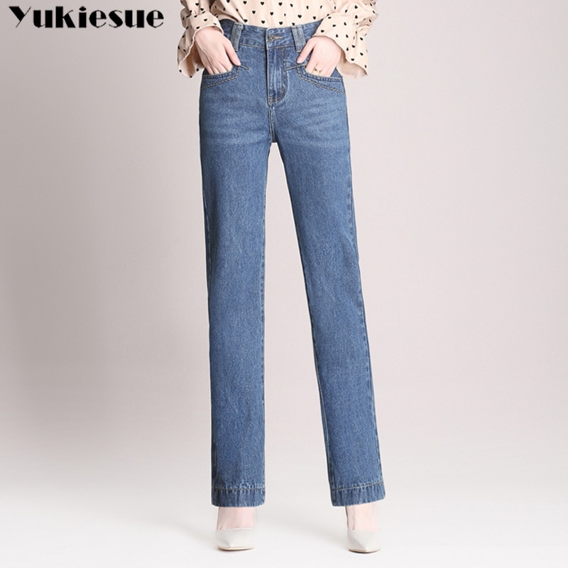 Basic Jeans woman Vintage Mom Fit with High Waist Jeans Femme for Women Washed Blue Denim straight Jeans Classic femalePants 1