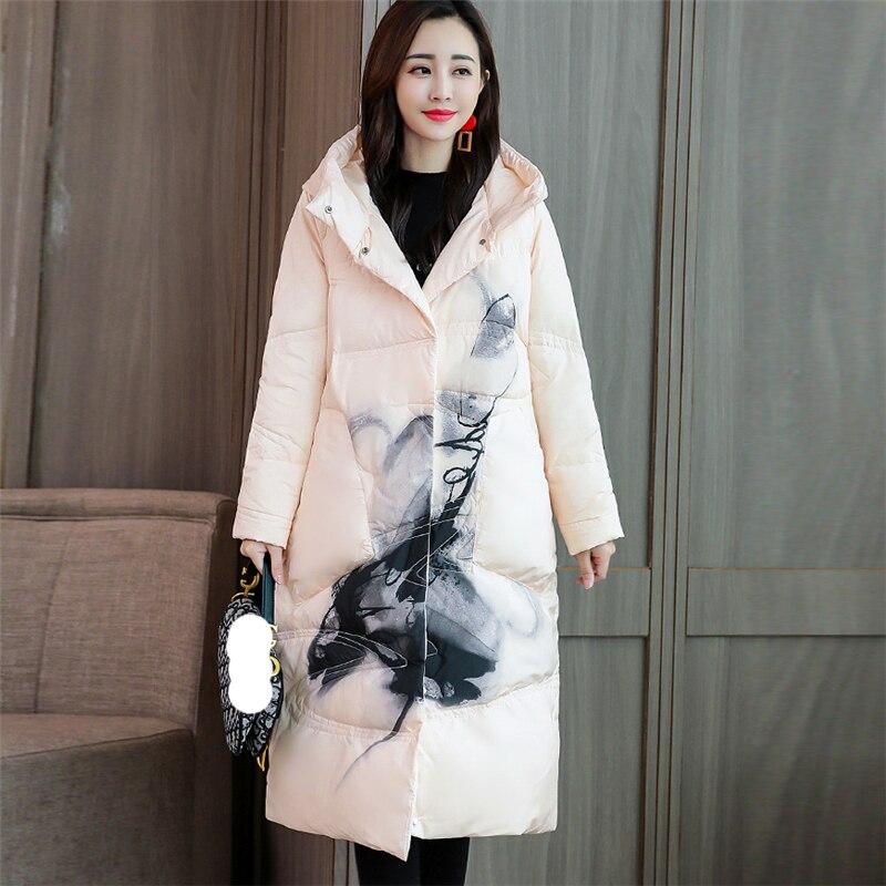 Winter Ladies Print Down jacket white duck