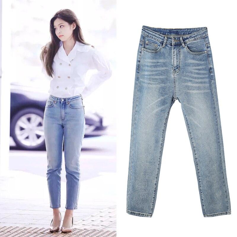 kpop Korean Celebrity same 2020 Light blue Straight jeans women slim stretch nine pants Korean streetwear high waist denim pants